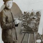 Hong Eun Rim, Art Student